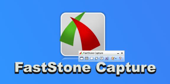 Baixar FastStone Image Viewer