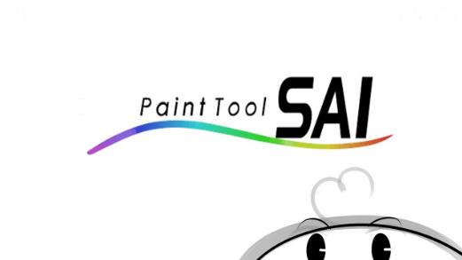 PaintTool SAI Baixar
