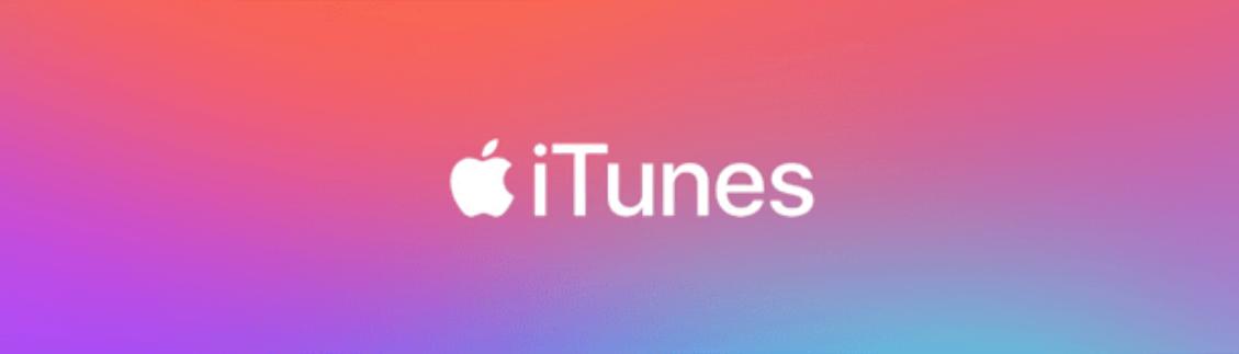 iTunes Baixar