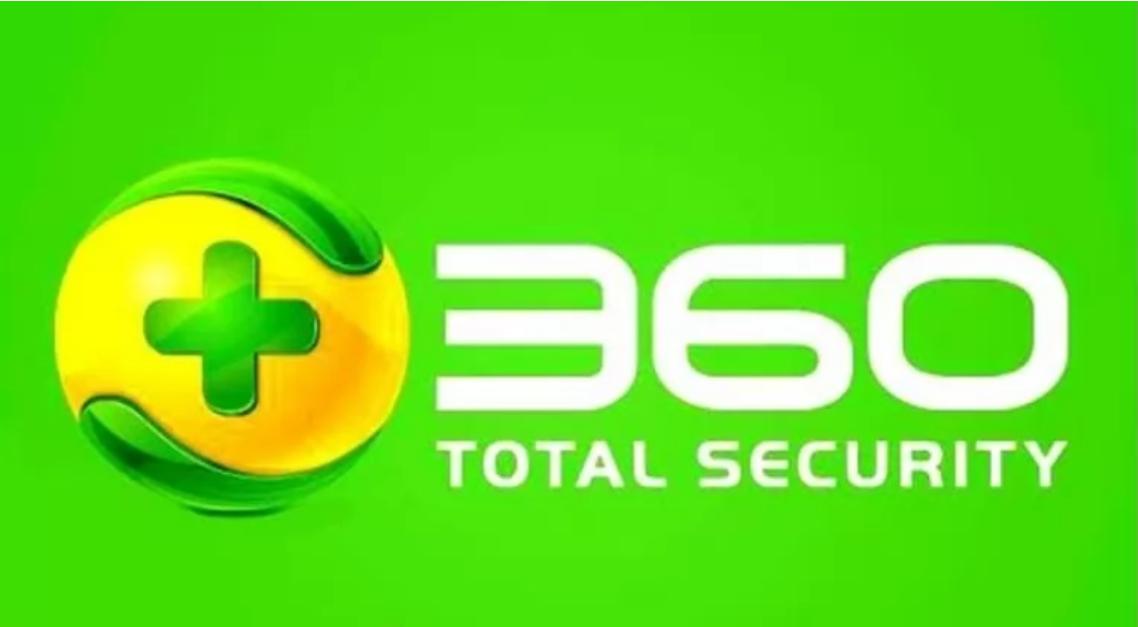 360 Total Security Baixar